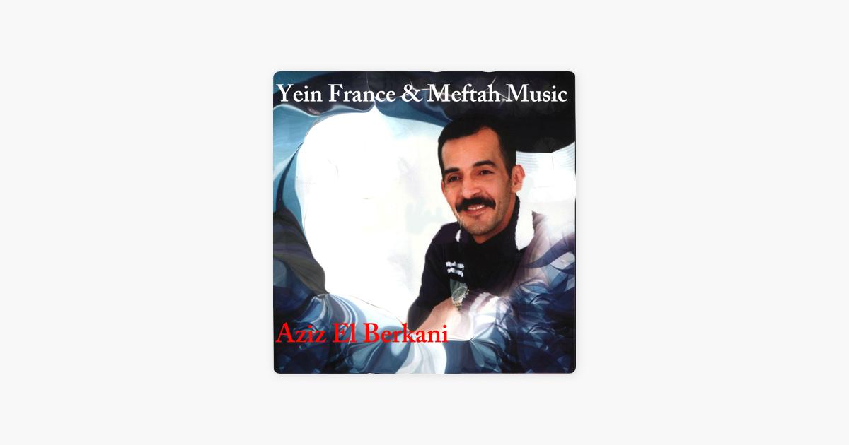 music aziz el berkani 2012