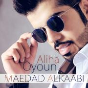Aliha Oyoun - Meadhed Al Kaabi - Meadhed Al Kaabi