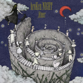 My Sweetest One  Aimer - Aimer