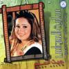 Geet Aslem - Sarya Al Sawas