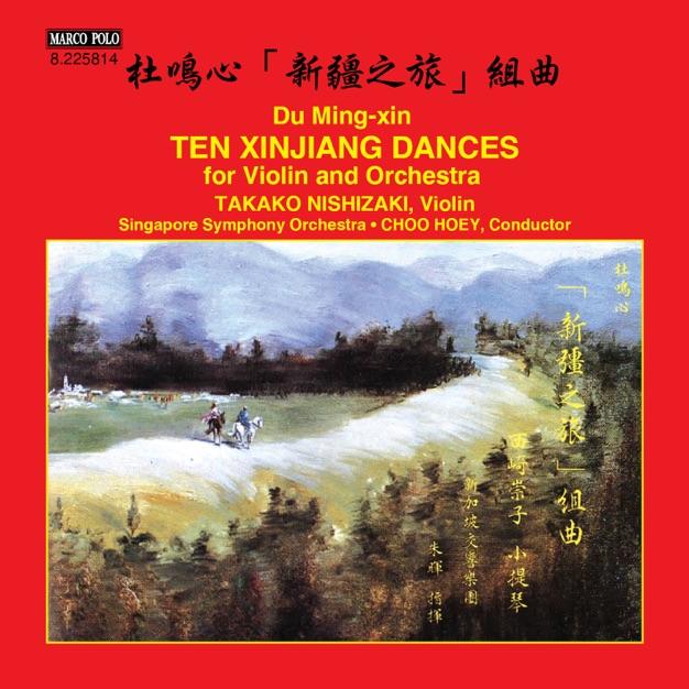 du-mingxin-10-xinjiang-dances