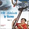 He Shiva Vol 1
