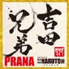 PRANA - EP ジャケット写真