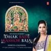 Dhak Baja Kashor Baja Single