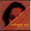 Udhirathin Kural (feat. Vikram, Nishadhan, Swathi & Prince Daniel) - Single - Jefferson Cornelius