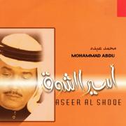 Aseer Al Shoqe - Mohammad Abdu - Mohammad Abdu
