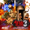 Metal Slug 3 - SNK SOUND TEAM