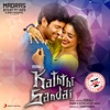 Kaththi Sandai Original Motion Picture Soundtrack EP