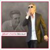 Gilbert chante Bécaud - Gilbert Montagné