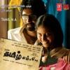 Tamil M A Original Motion Picture Soundtrack EP