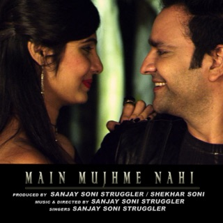 Tu Jo Mere Pass Hai (feat  Deepshikha Singh) - Single by