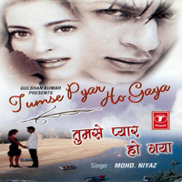Allwin Brown - Tumse Pyar Ho Gaya artwork