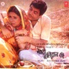 Maati Balidaan Ki Original Motion Picture Soundtrack