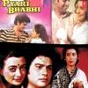 Pyari Bhabhi (Aas Aur Pyaas)