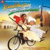 Rambhajjan Zindabaad - EP