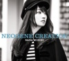 NEOGENE CREATION ジャケット写真