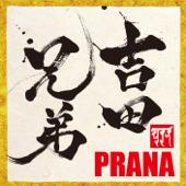 Prana - EP