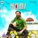 Kodi (Original Motion Picture Soundtrack) - EP - Santhosh Narayanan