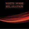 White Noise Fan - Baby Sleep Sounds