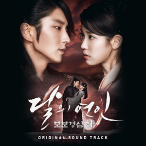 Various Artists - Moonlovers: Scarlet Heart Ryeo (Original Television Soundtrack)