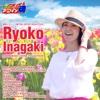 Netsuretsu! Anison Spirits the Artist Selection - Ryoko Inagaki - Anime Music Cover Collection - Ryoko Inagaki
