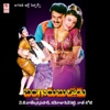 Bangaru Bullodu (Original Motion Picture Soundtrack)