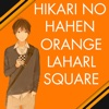 "Hikari no Hahen (From ""Orange"") - Single - Laharl Square"