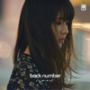 back number - ハッピーエンド アートワーク