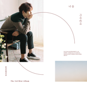 너를 기다린다 Waiting, Still - The 3rd Mini Album