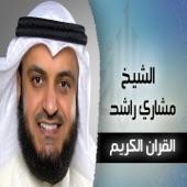 Quran Kareem artwork