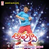 Appu the Crazy Boy Original Motion Picture Soundtrack EP