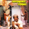 Chintamanee Surdas Original Motion Picture Soundtrack