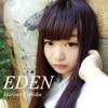 EDEN - EP