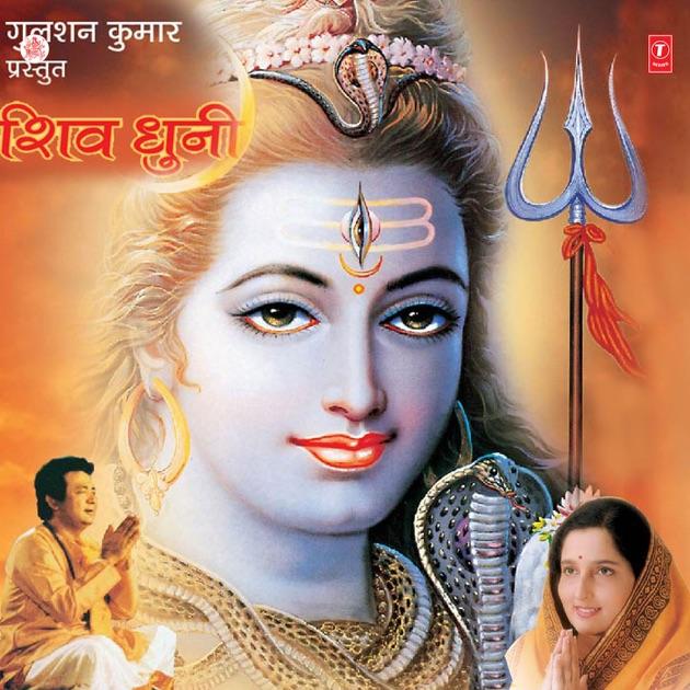 Aashiyan, Vol  1 by Arun Paudwal, Parvez Akhtar & Lalit Sen