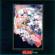 Jadu Heart Galaxy Surfing - Jadu Heart