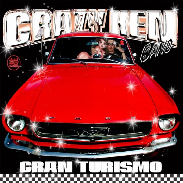 Gran Turismo by Crazy Ken Band on Apple Music