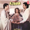 Aitbaar Original Motion Picture Soundtrack EP