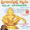 Shri Ayyappa Swamy Vratha Acharane