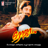 Roja (Original Motion Picture Soundtrack)  EP-A. R. Rahman
