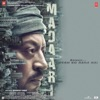 Madaari Original Motion Picture Soundtrack Single