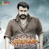 Pulimurugan (Original Motion Picture Soundtrack) - Single