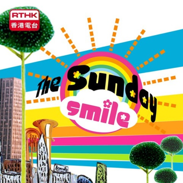 RTHK:Sunday Smile
