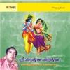 Sri Krishna Krishna - Various Artists