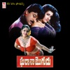 Gharana Mugudu (Original Motion Picture Soundtrack)