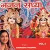 Bhajan Sandhya Vol 1