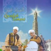 Marhaban Ya Syahra Ramadhan