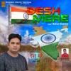 Desh Mere Single