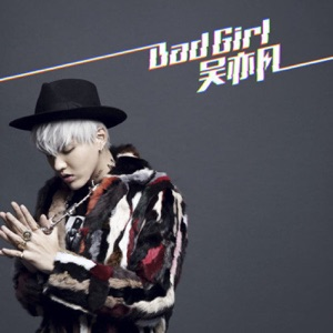 Bad Girl - Single Mp3 Download