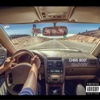 Rear View - Single - Chris Bost