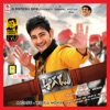 Aagadu Original Motion Picture Soundtrack